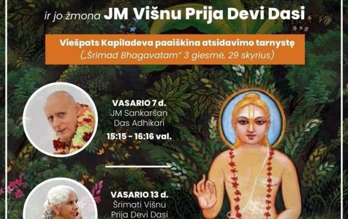 Sankarshan das adhikari, Vishnu Prija devi dasi