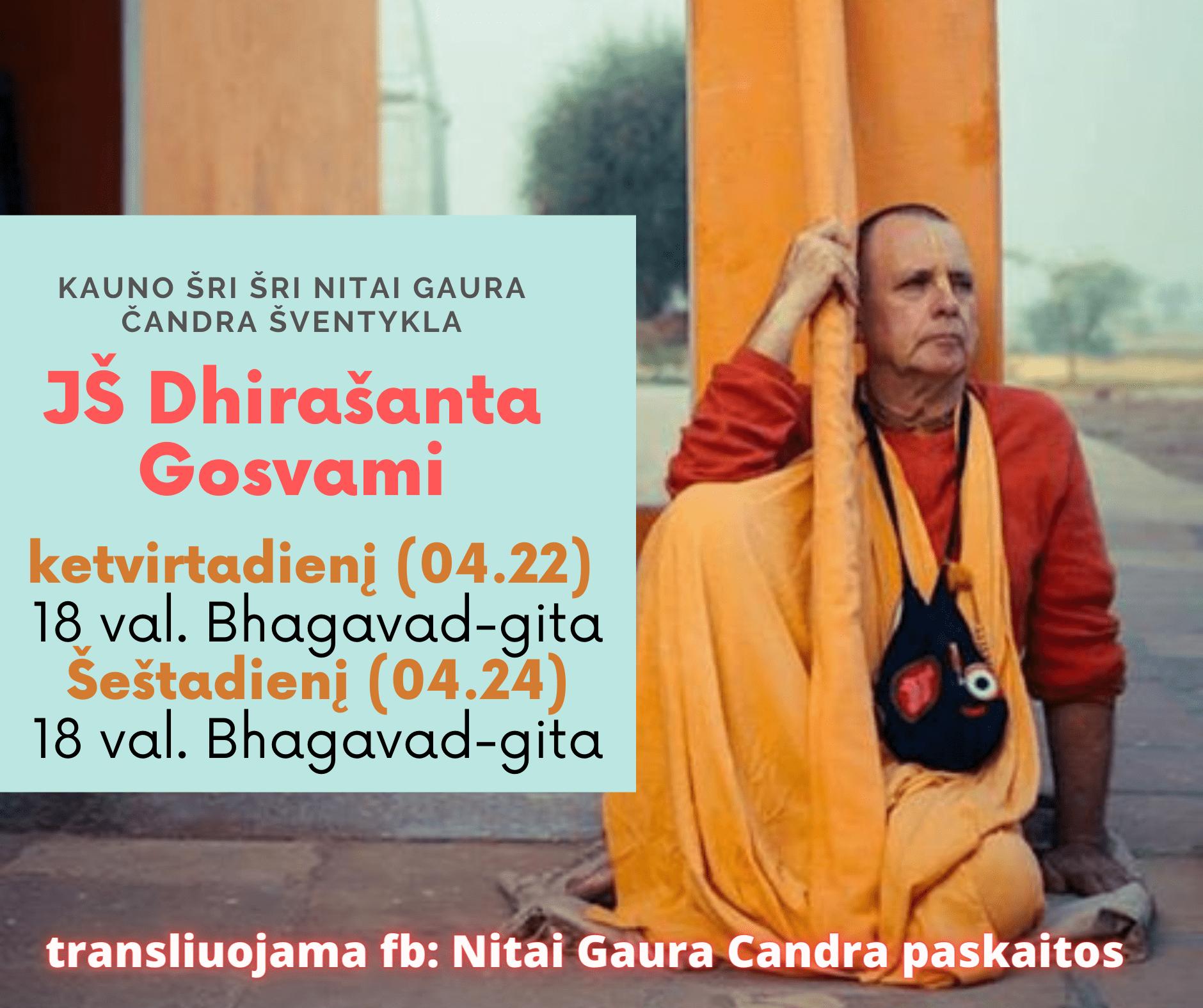 HH Dhirashanta das Goswami