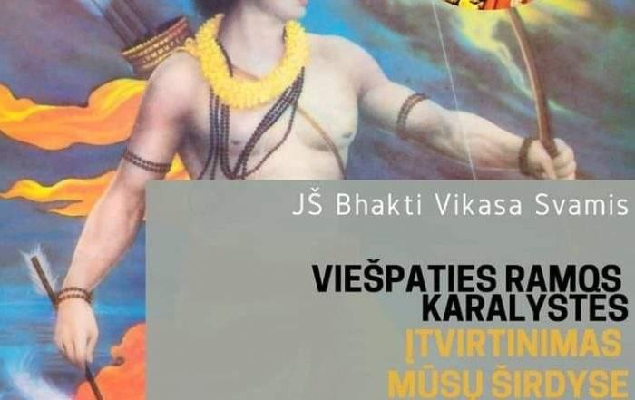 HH Bhakti Vikas Swami