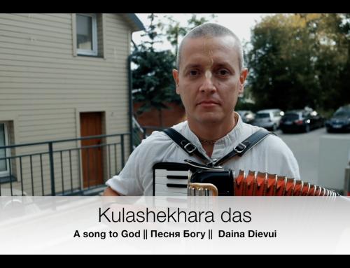 Nuoširdi daina Dievui! (Ru)